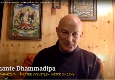 Dhammadipa
