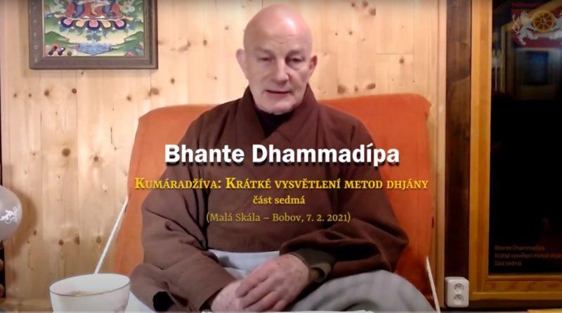 Dhammadipa - Kumaradziva