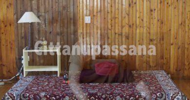 Sujiava - Cittanupassana